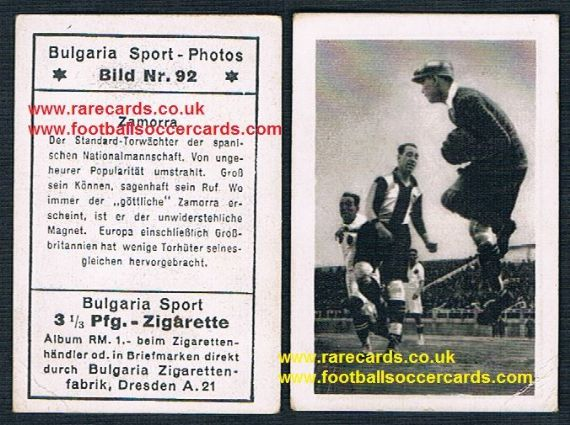 1932 German issue Bulgaria-Sport Photos cigarette card Ricardo Zamora